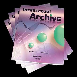 IntellectualArchive multi-discipline journal